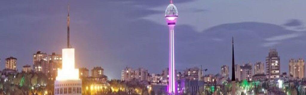 Ankara Uçak Bileti