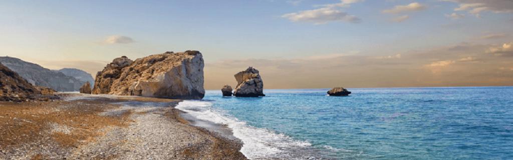Kıbrıs Lefkoşe Uçak Bileti