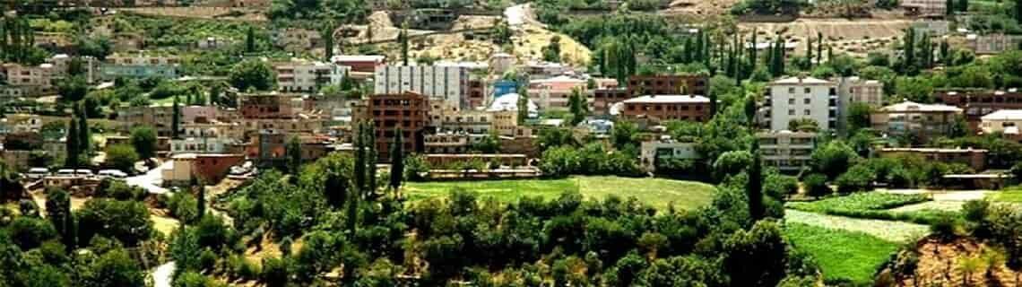 Adana Batman Uçak Bileti