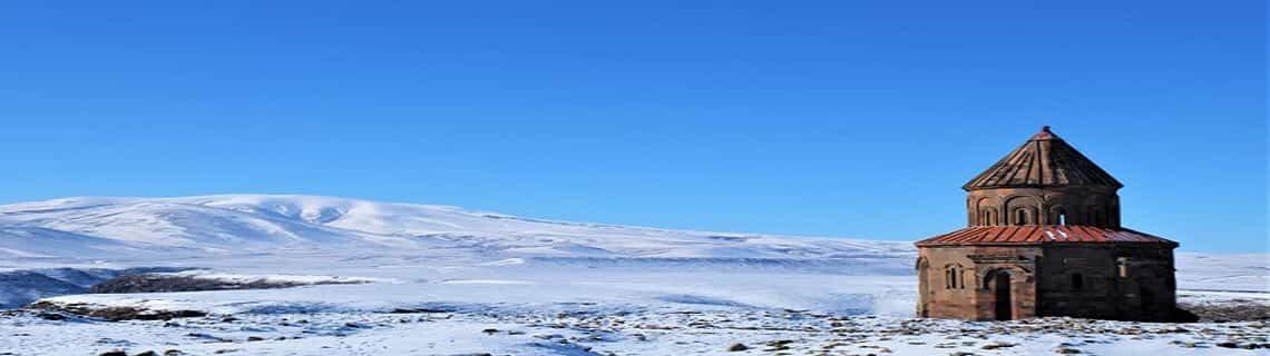 Amasya Kars Uçak Bileti