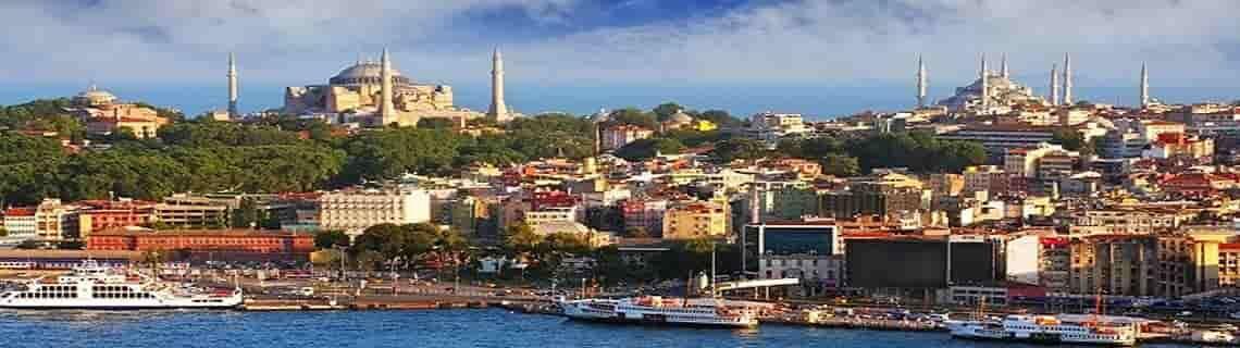Erzurum İstanbul Uçak Bileti