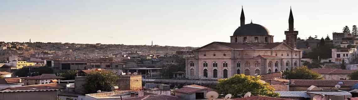 Nevşehir Gaziantep Uçak Bileti