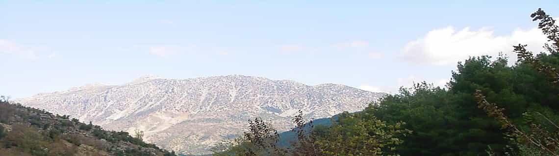 Konya Isparta Uçak Bileti