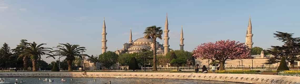 Erzincan İstanbul Uçak Bileti