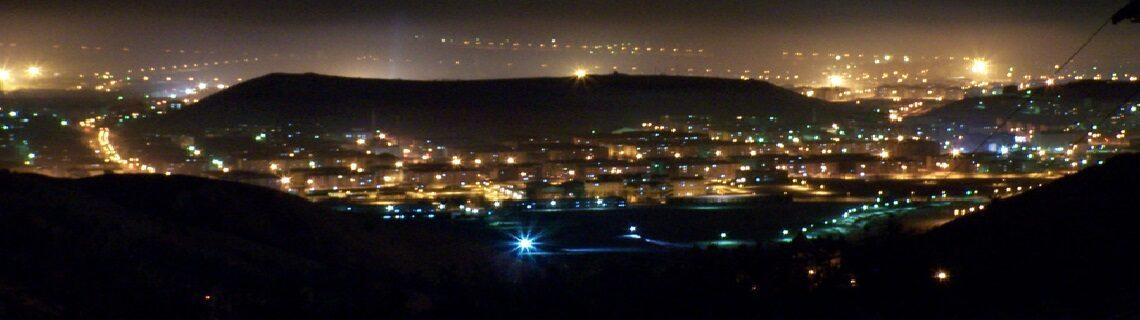 Giresun Erzurum Uçak Bileti