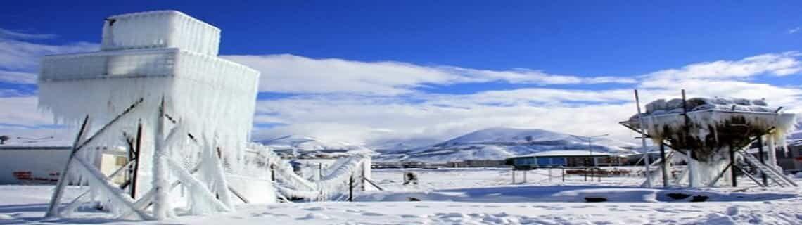 Sinop Erzurum Uçak Bileti