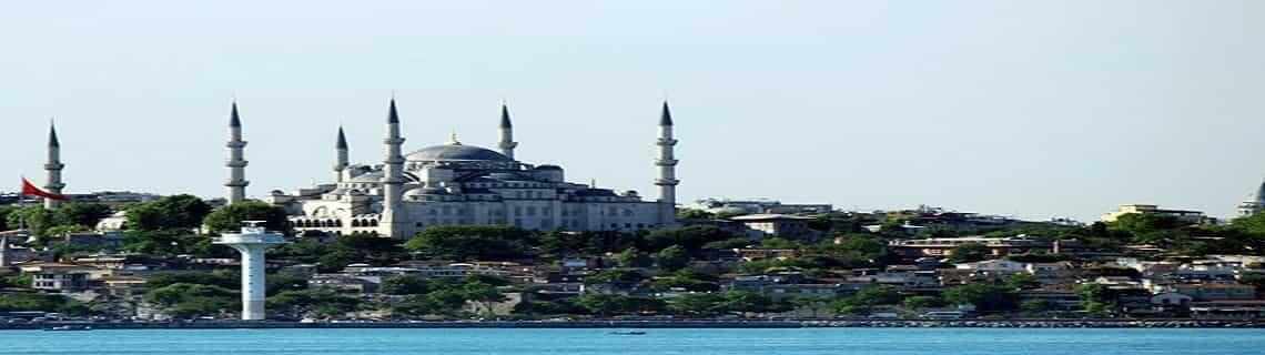 Sinop İstanbul Uçak Bileti