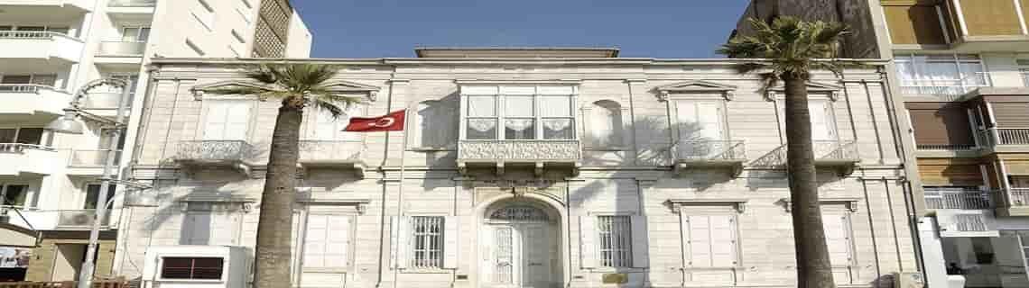Sinop İzmir Uçak Bileti