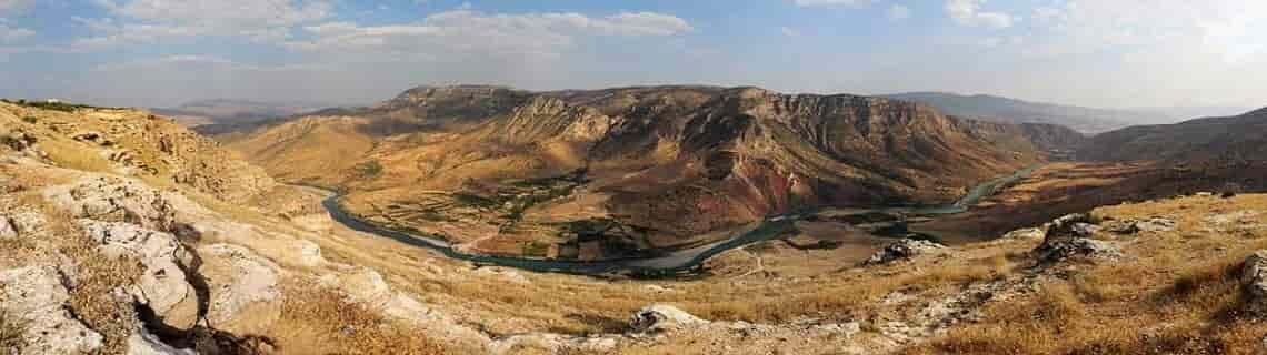 Erzincan Siirt Uçak Bileti